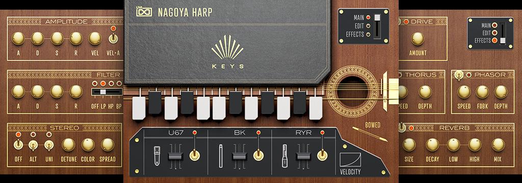 Harp GUI 3